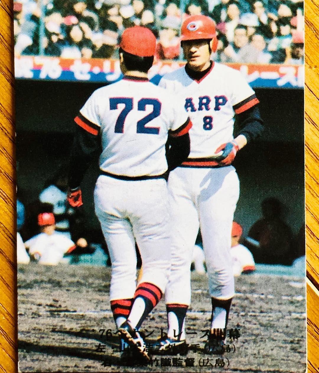 画像に含まれている可能性があるもの:1人、野球   Baseball, Sports ...