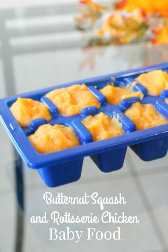 Butternut Squash And Rotisserie Chicken Baby Food Baby Baby Baby