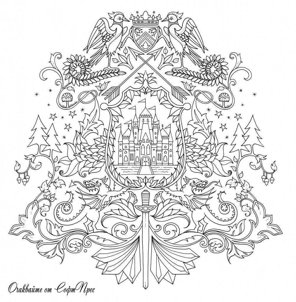 Inspirational Coloring Pages From Secret Garden Enchanted Forest Other Books For Grown Ups