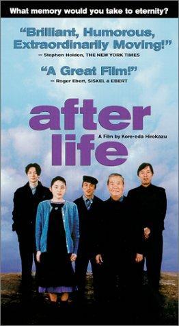 After Life (1998) Wandafuru raifu (original title) in 2020