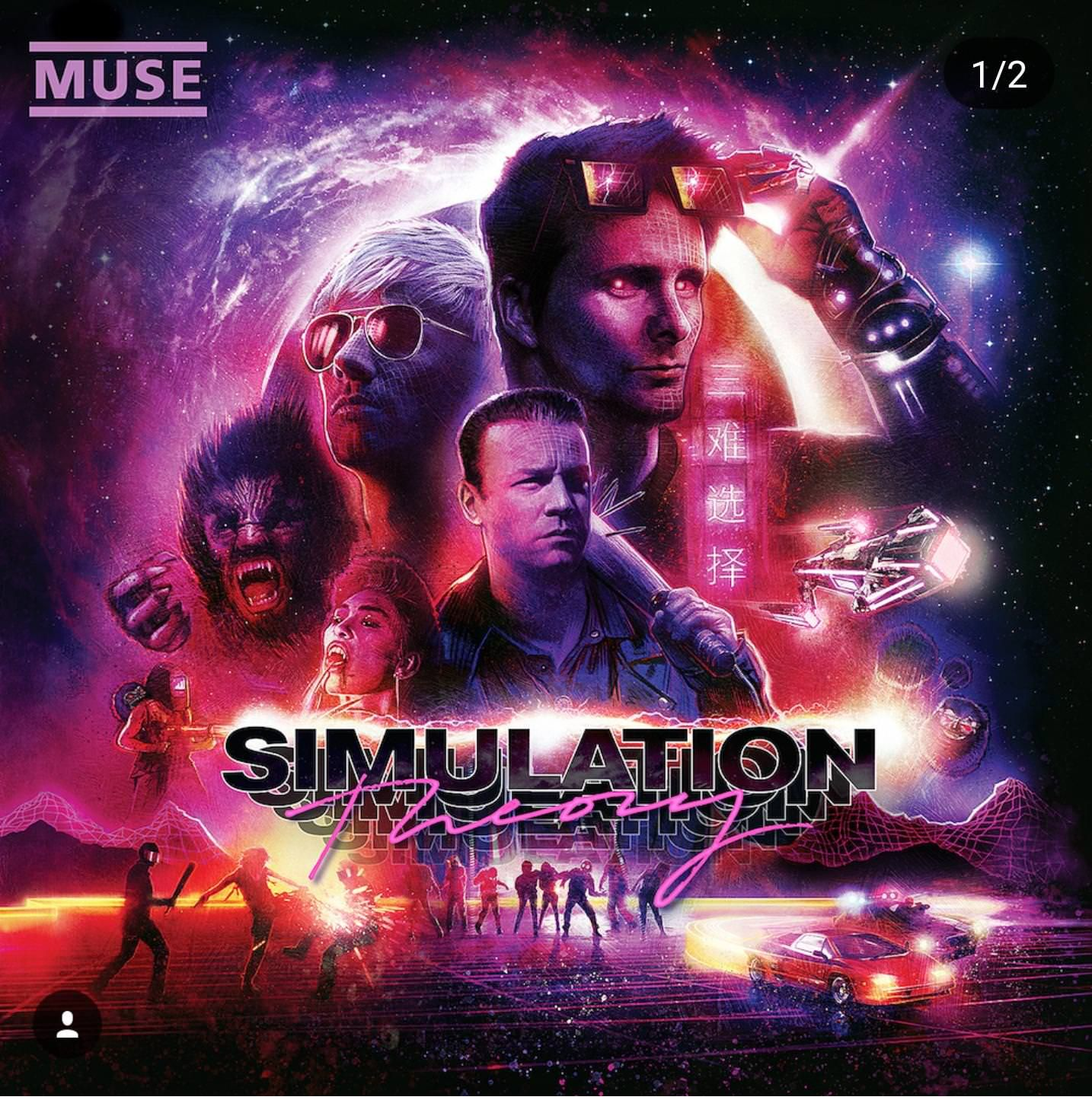 Muse S New Album Simulation Theory Is Very Outrun Outrun