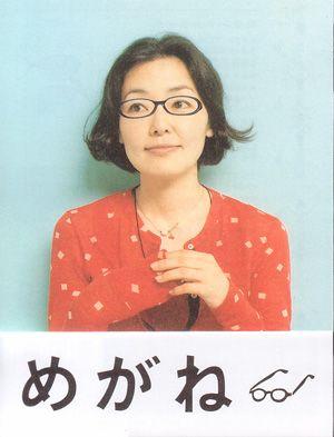 Suki Na Sekai Kan おしゃれまとめの人気アイデア Pinterest Limi Hamada 日本のグラフィックデザイン スタイル 女性