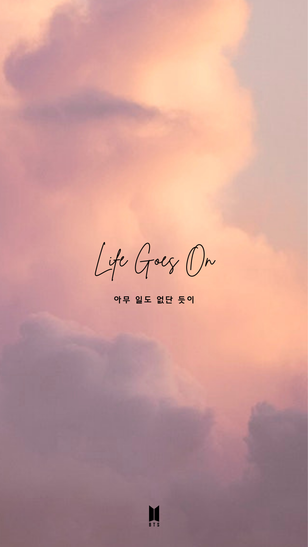 60 BTS Lyrics Wallpaper Options You'll Want to See | Kbeauty Addiction