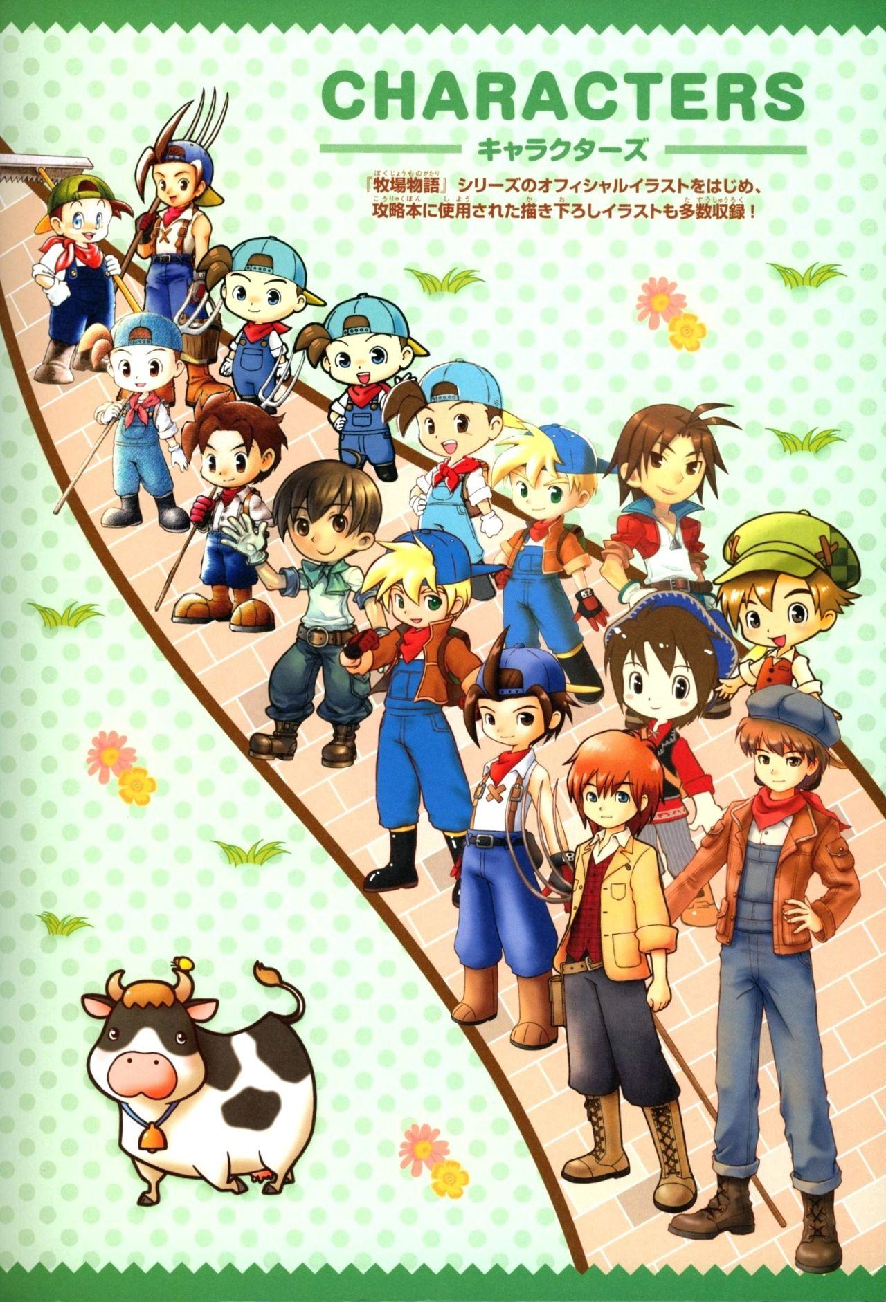 Harvest Moon MC through the years Harvest moon game
