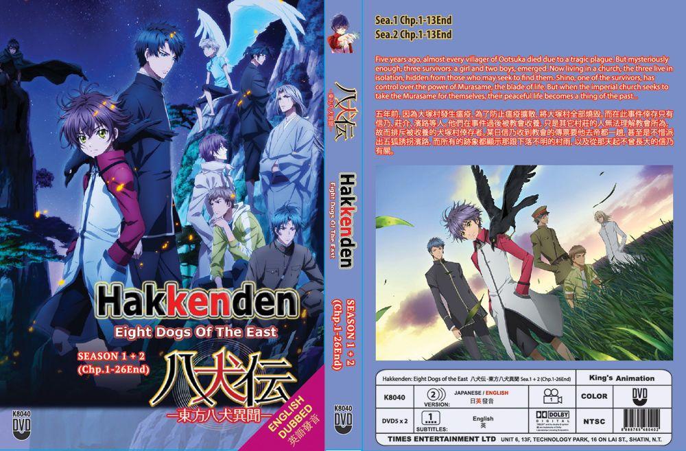 Pin on Anime Mall Anime DVD FILM MOVIE