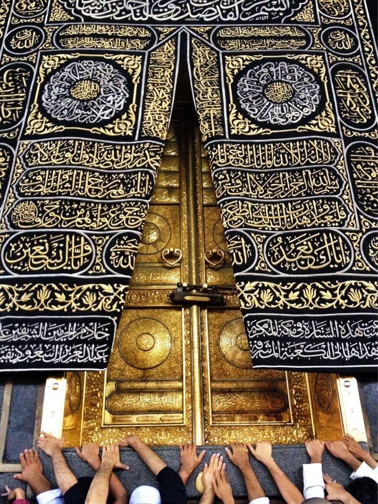 Kaaba Door Islam Mecca Islamic Caligraphy