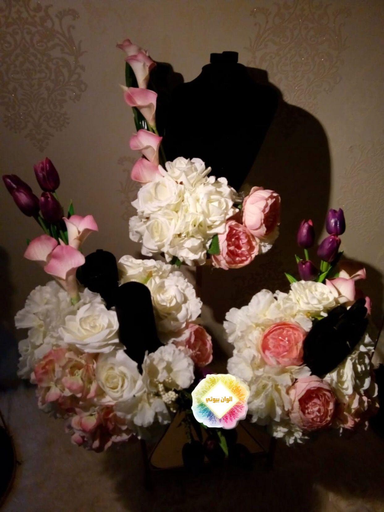 استاند تقديم الشبكة Floral Wreath Floral Decor
