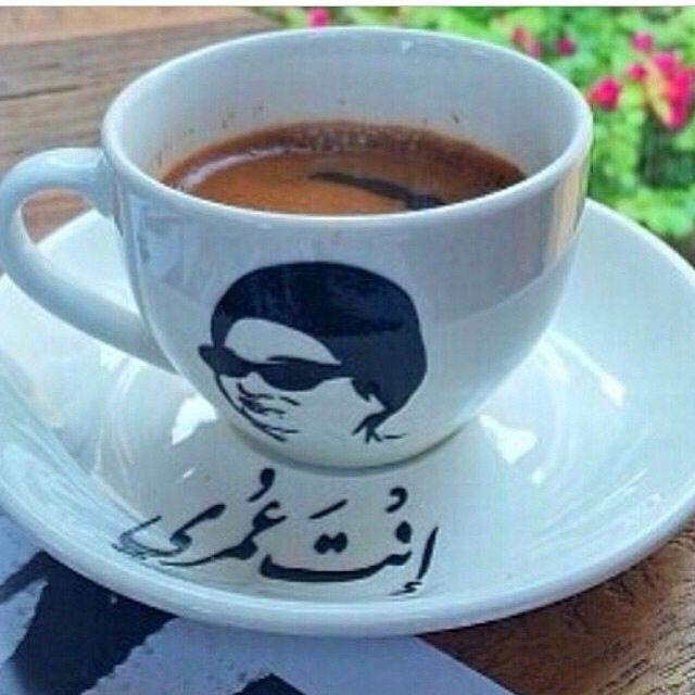 ﷺ Pinterest Com Christiancross قطـﮧ U قهوة بعد الفطار Coffee Dessert Hot Fall Drinks Morning Coffee