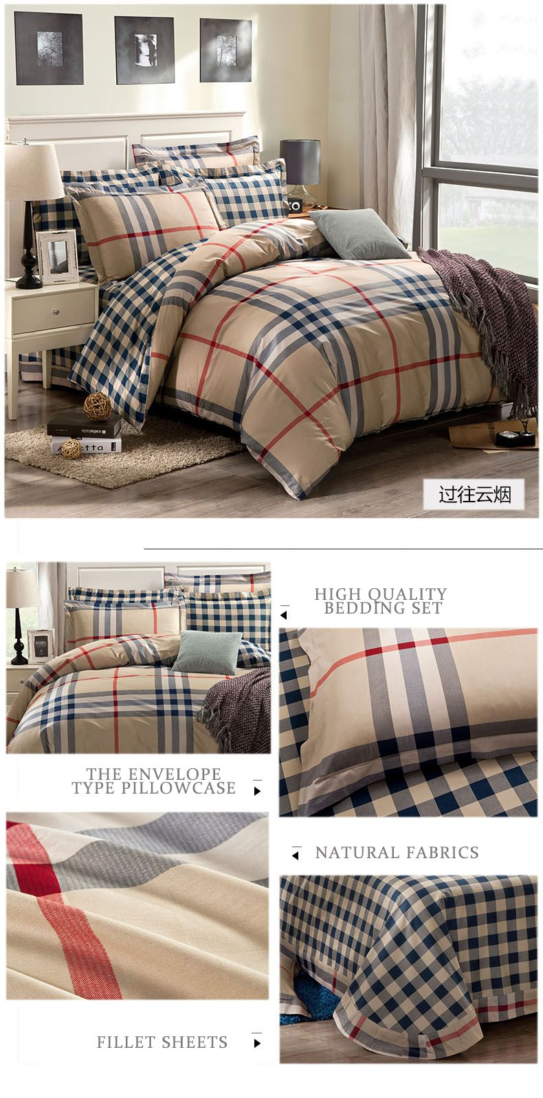 Plaid bedding collections modern unisex cotton beautiful ...