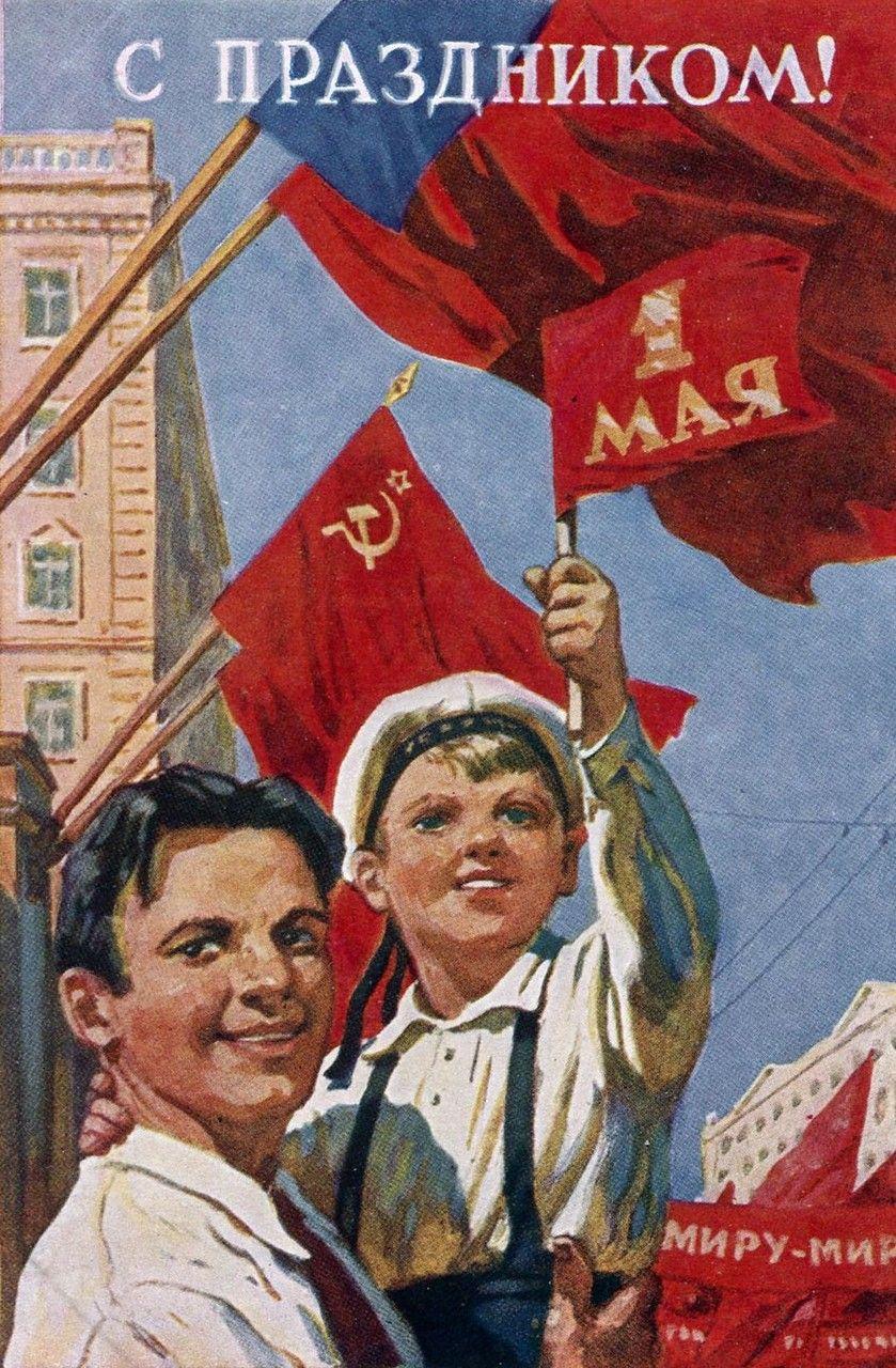 самые открытки советские трудовые меру сладкий