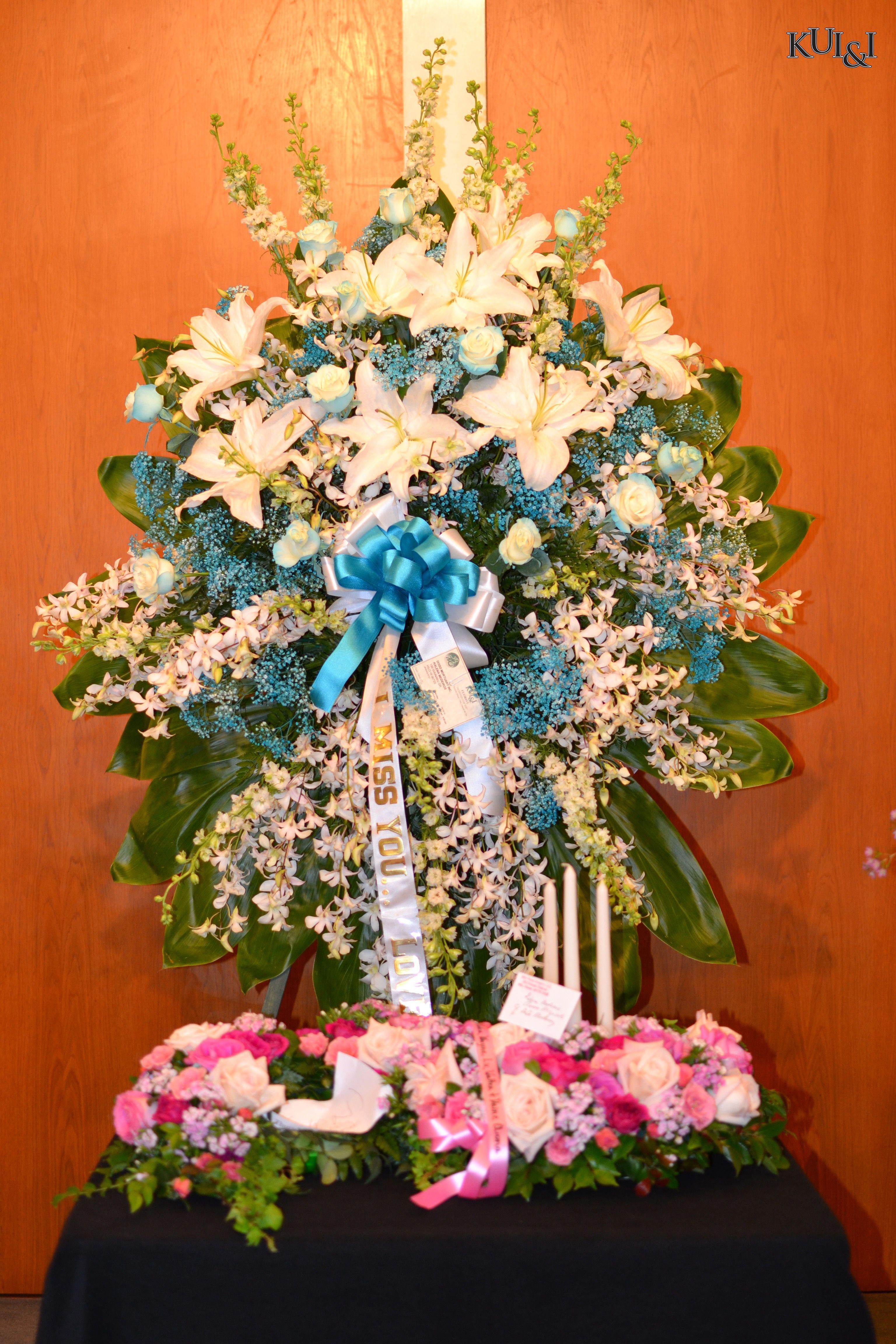 Tiffany Blue Funeral Standing Spray Kui I Florist Llc Hilo