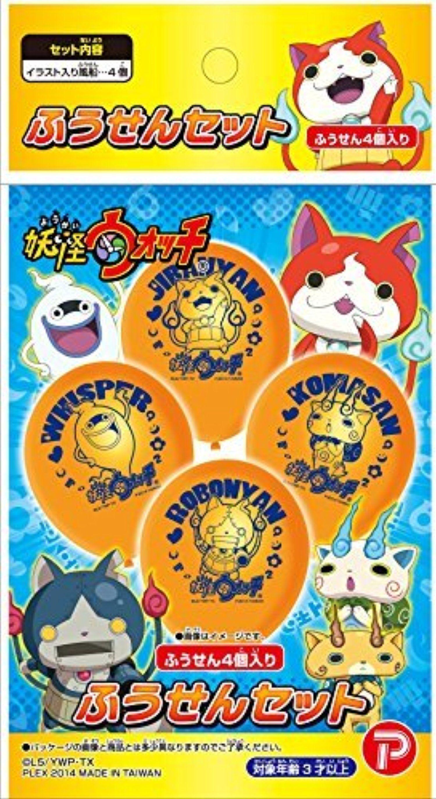 yokai watch party balloons japanese cartoon specter watch by yokai