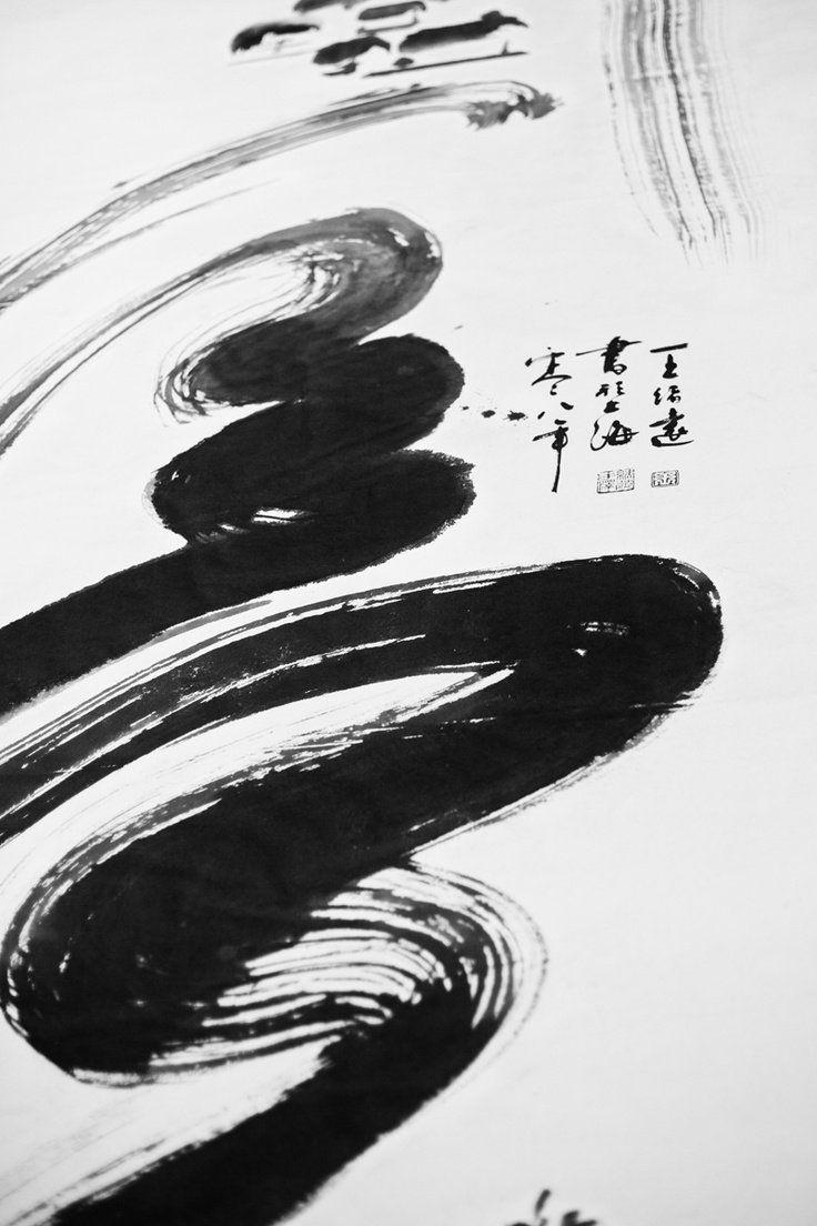 Graphic design from around the world: Japanese Design – Design School