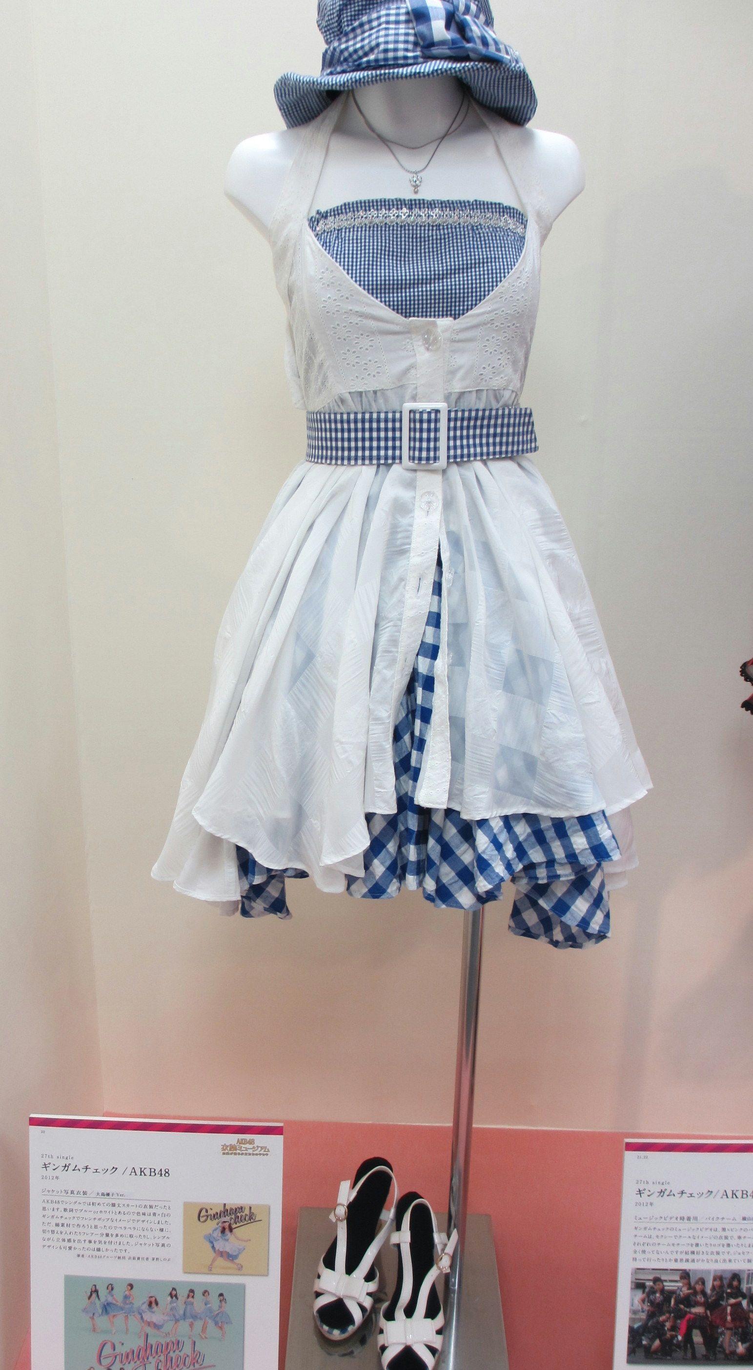 ギンガムチェック 大島優子 おしゃれ ワンピース アイドル 衣装 かわいい衣装