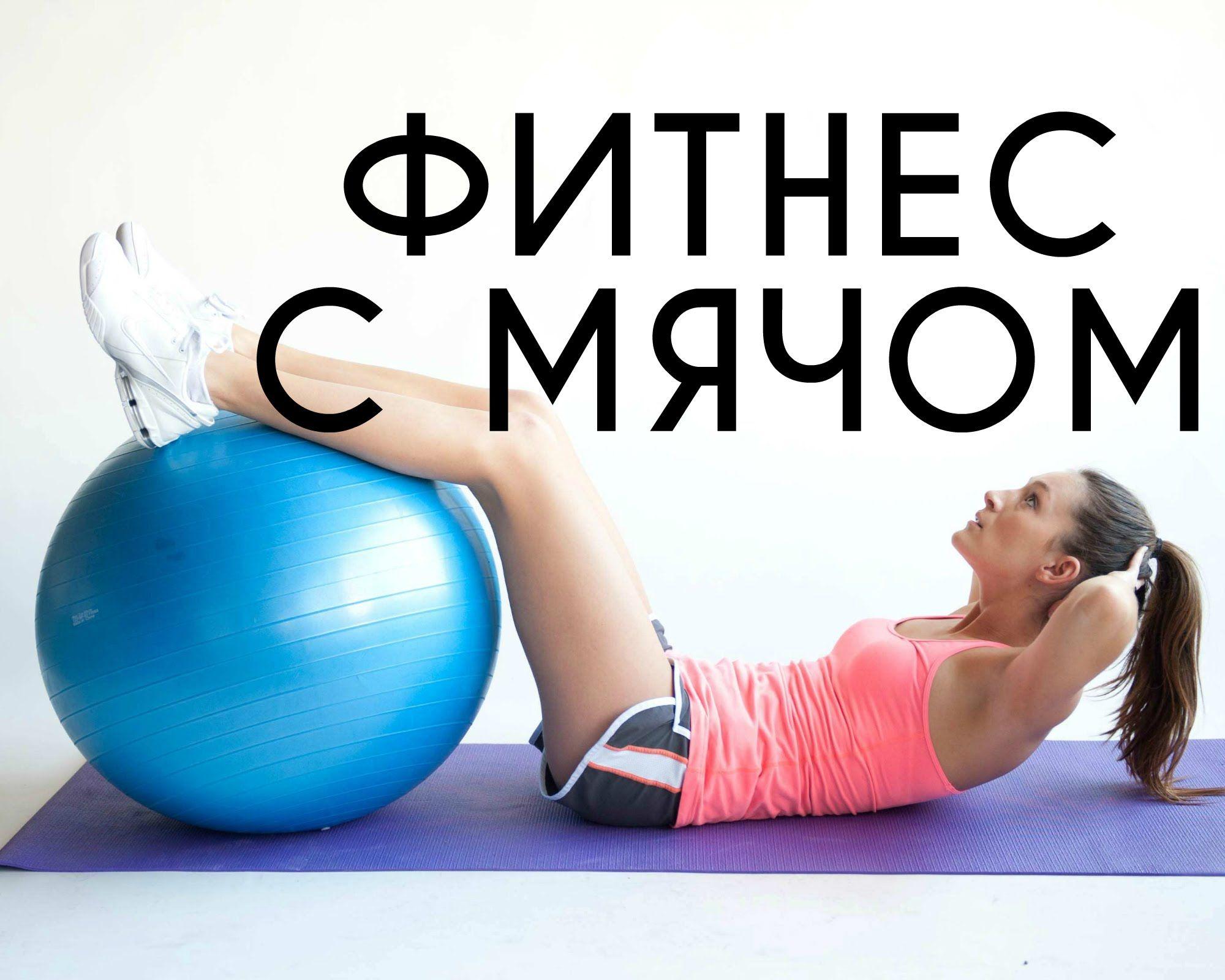Супер упражнения для похудения видео
