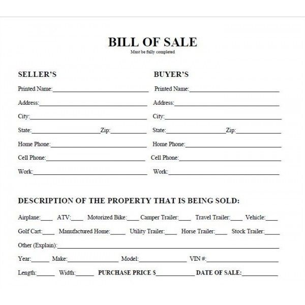 Basic Bill Of Sale Form - Printable Blank Form Template | Blank