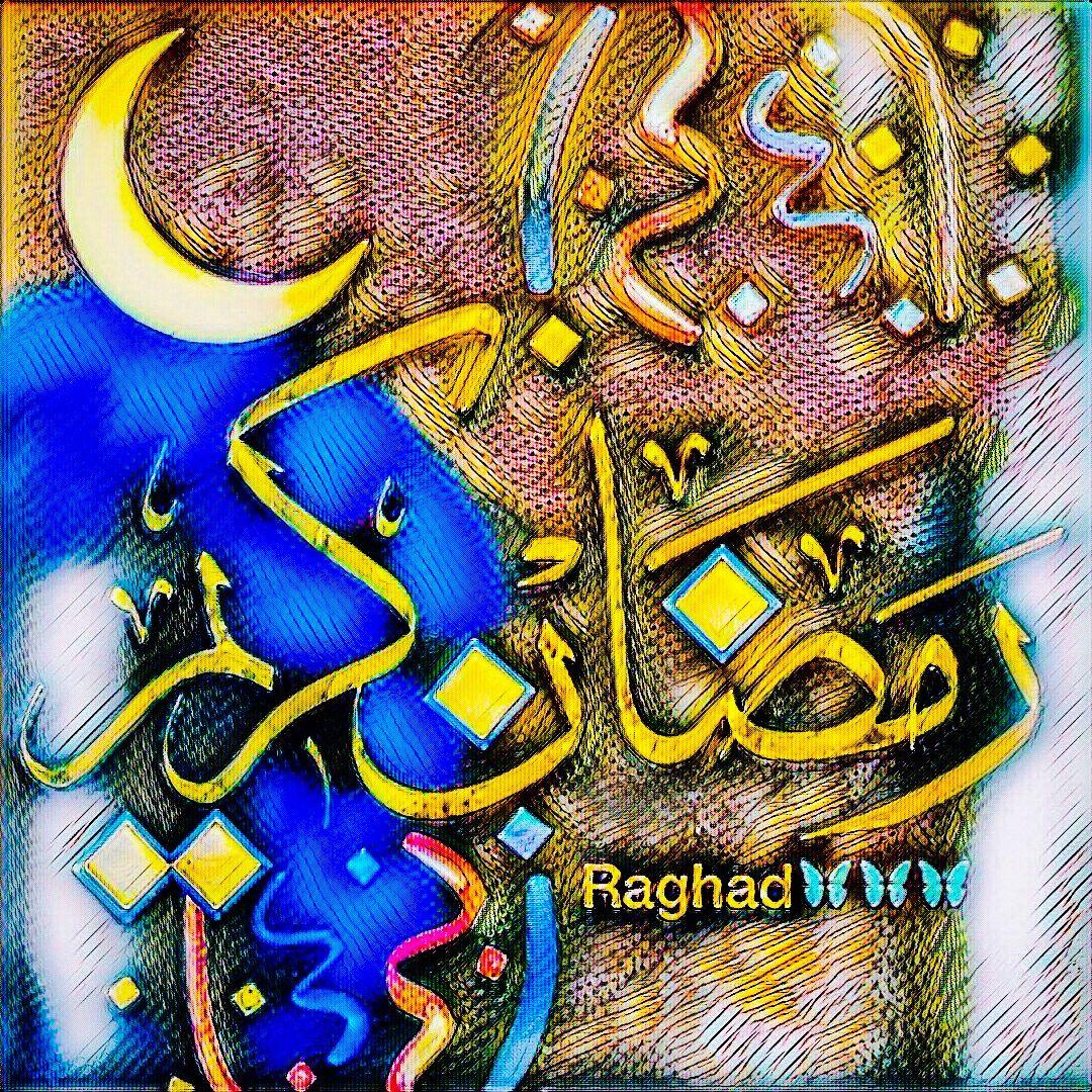 Desertrose اللهم أهل علينا شهر رمضان بالأمن والإيمان والسلامة والإسلام والمسارعة إلى ماتحب وترضى اللهم ألبسنا لباس العافية وا Ramadan Kareem Kareem Ramadan