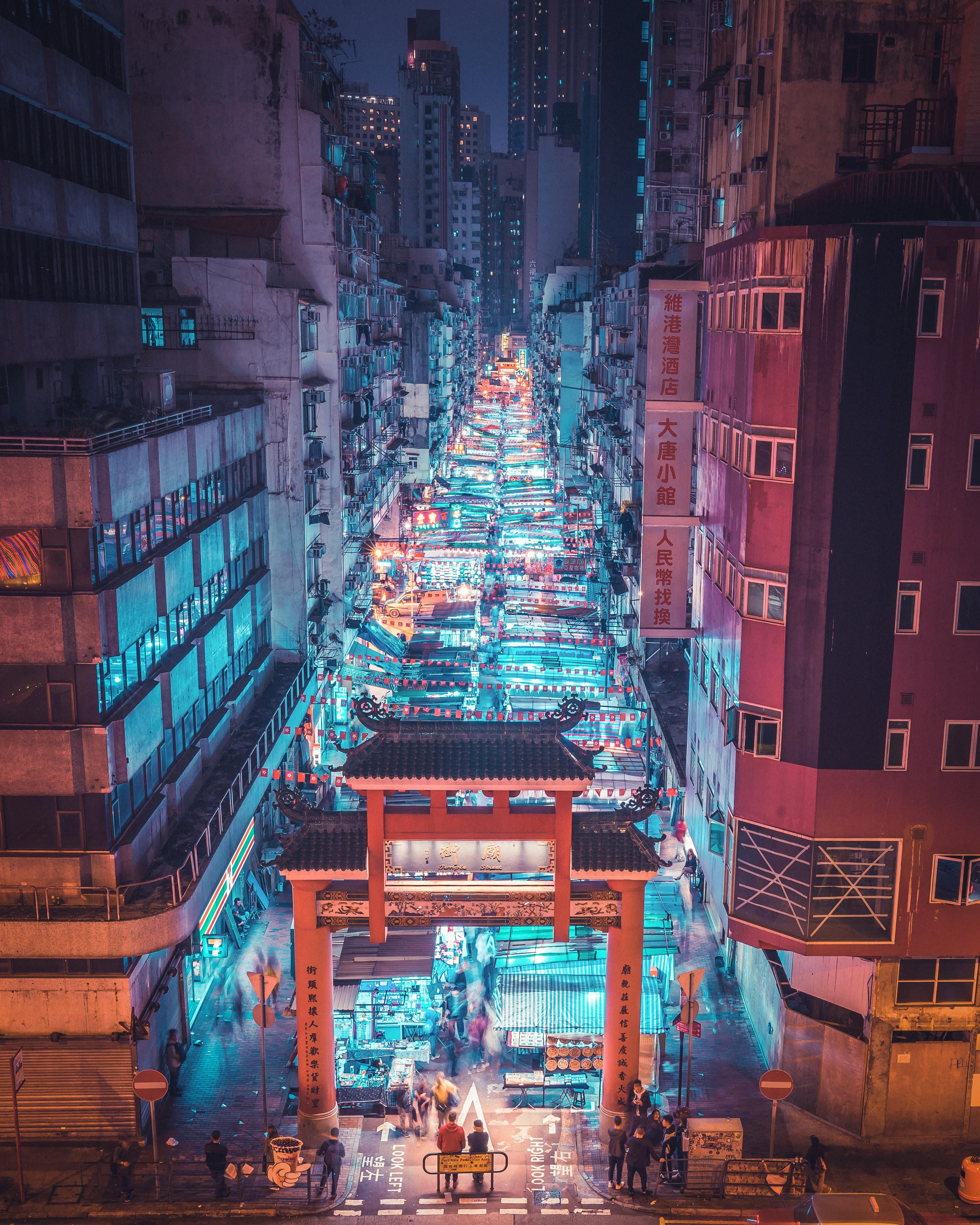 ITAP of Temple Street Night Market by stfeyes . . . .