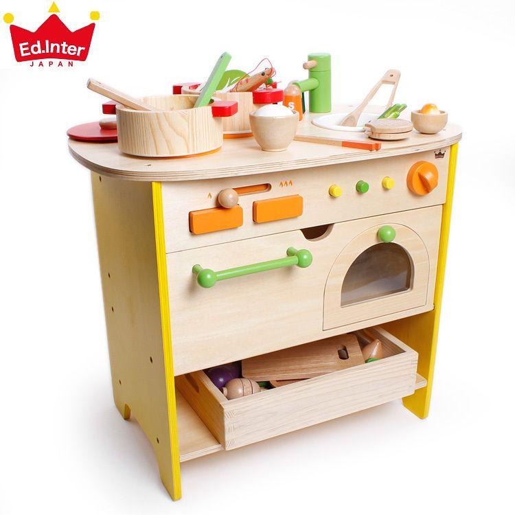 Baby Toys Japan Ed.inter Large simulation Kitchen Toys Children ...