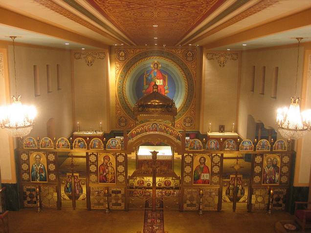 Image result for byzantine catholic seminary pittsburgh pa
