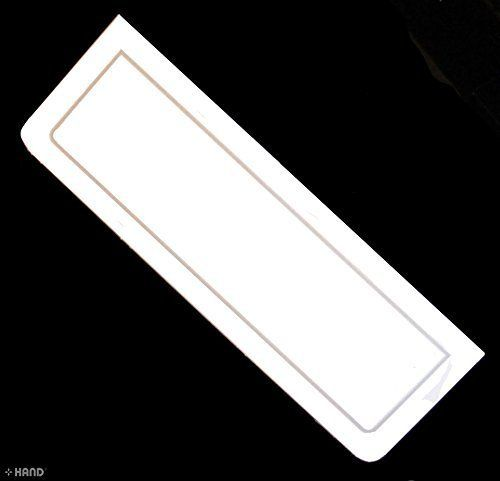 NO18 White Fabric Sample Header Cards 20x7cm, 691g - Pac   - Sample Cards