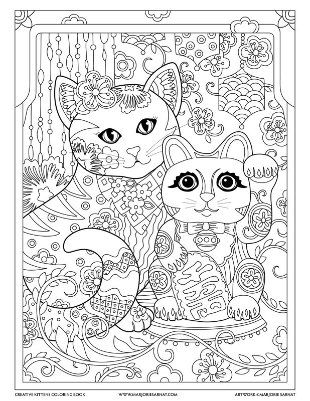 Lucky Chinese Cat Creative Kittens Coloring Book By Marjorie