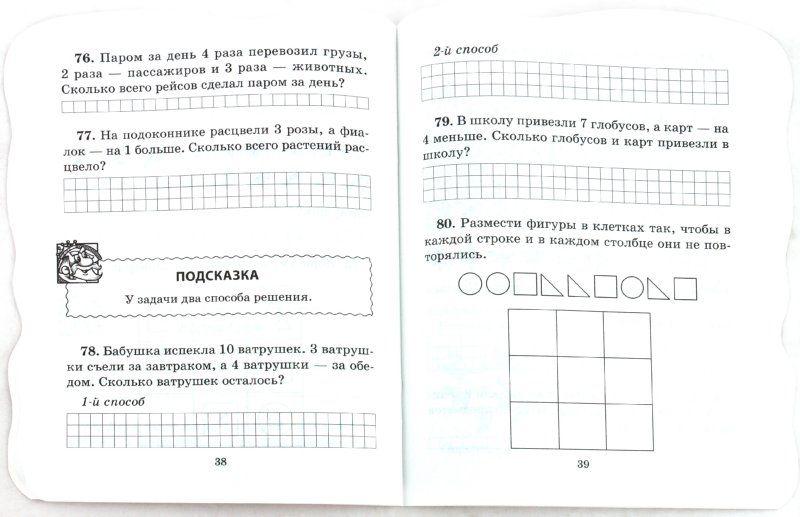 Спиши ру 6 класс английский язык