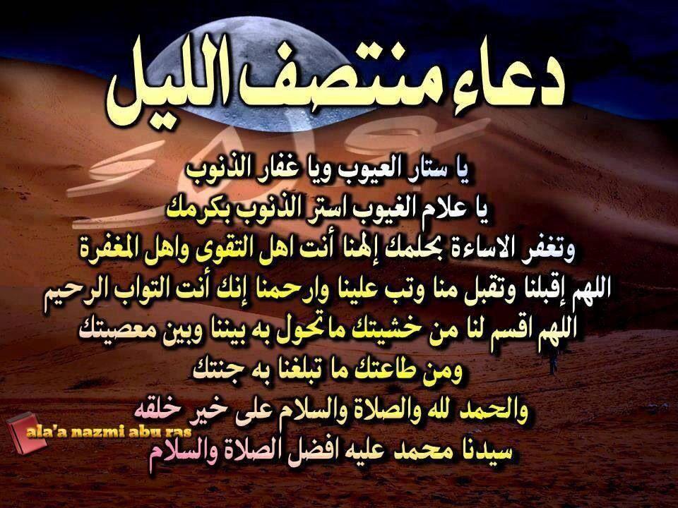 عليه الصلاة والسلام آمين Food Islam Slg