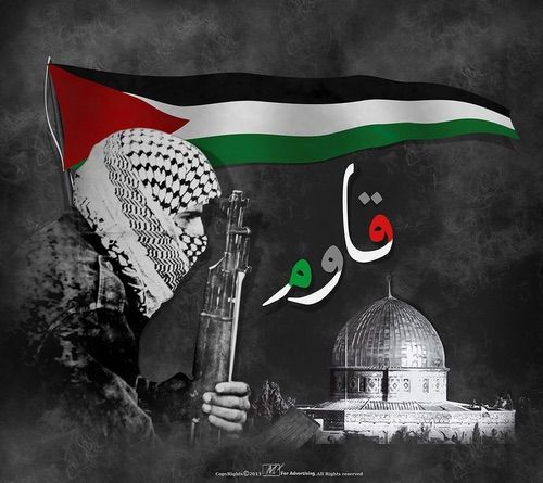 Pin On The Great Palestine
