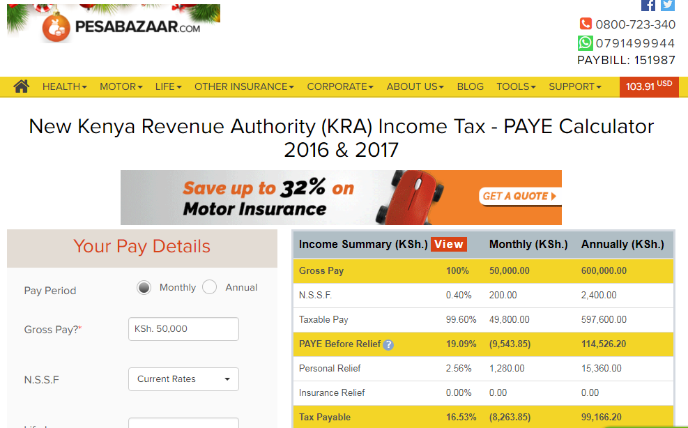 Pesabazaar is the one of the most prominent insurance