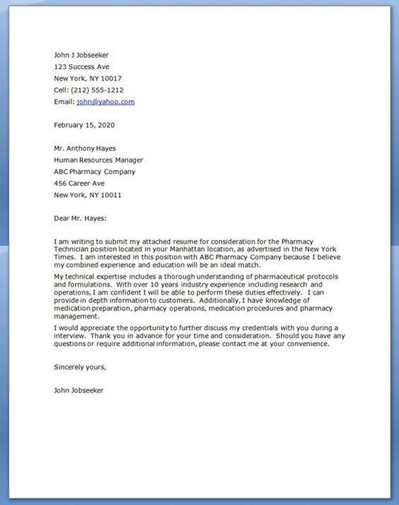 pharmacy technician cover letter