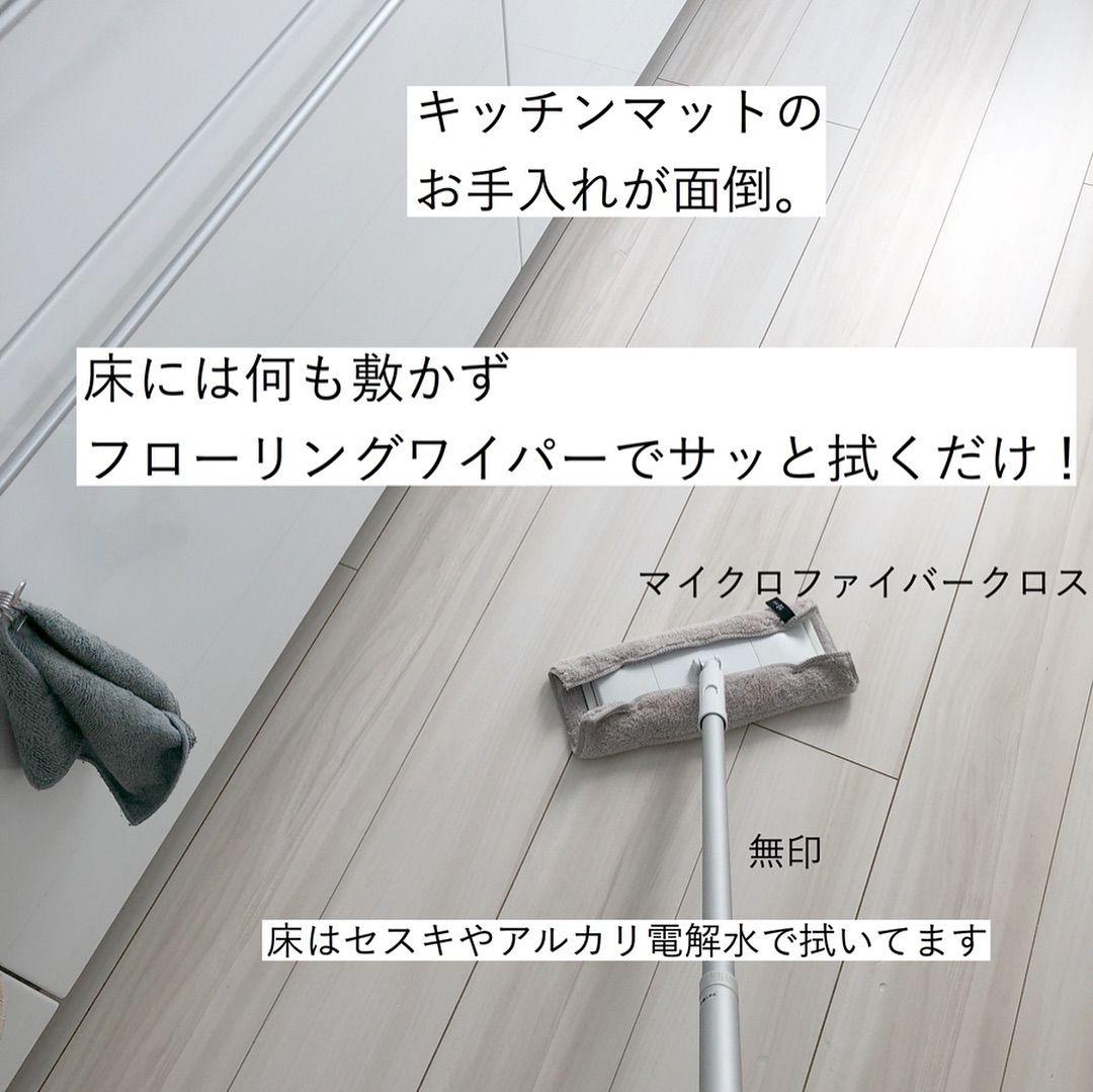 画像に含まれている可能性があるもの テキスト 掃除 家 掃除 掃除