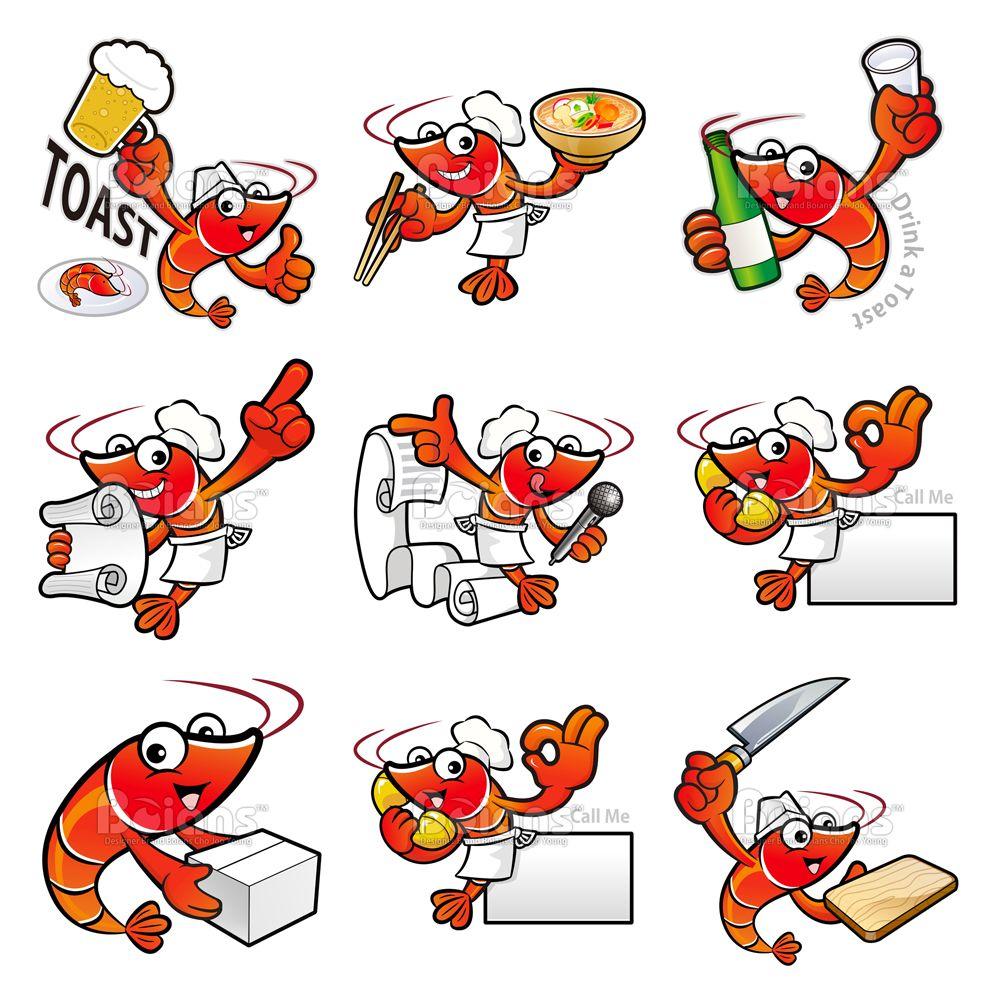65 boians vector rh pinterest com Onion Rings Clip Art Seafood Clip Art