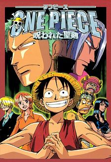 Watch One Piece The Curse Of Sacred Sword English Sub