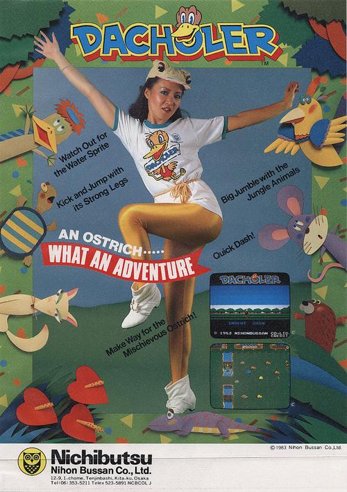 crazy_arcade_flyers