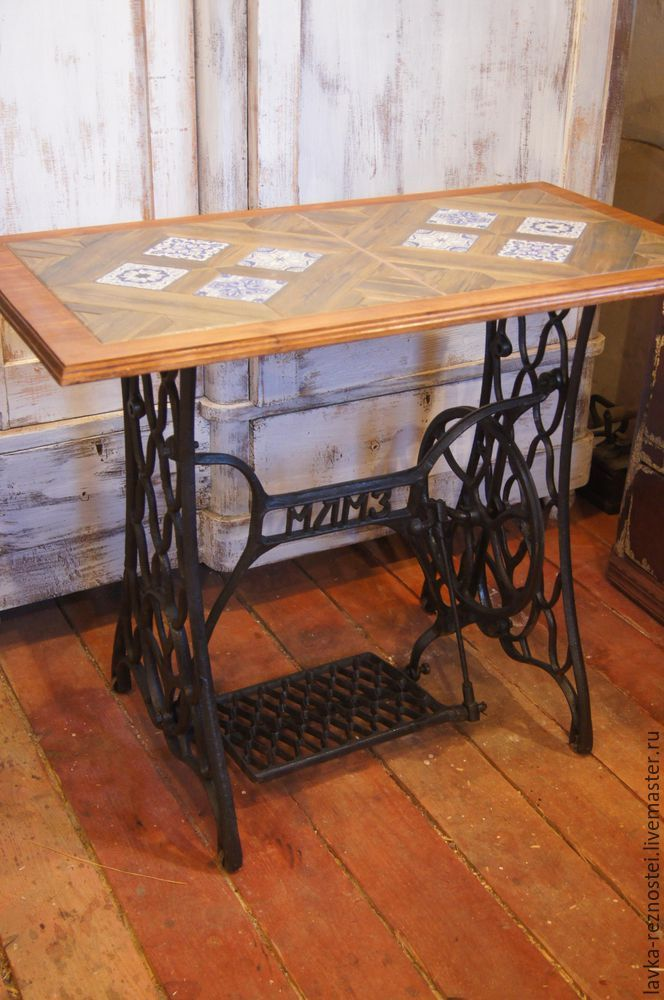 Мастер-класс: превращение металлолома в стильный столик (с ...