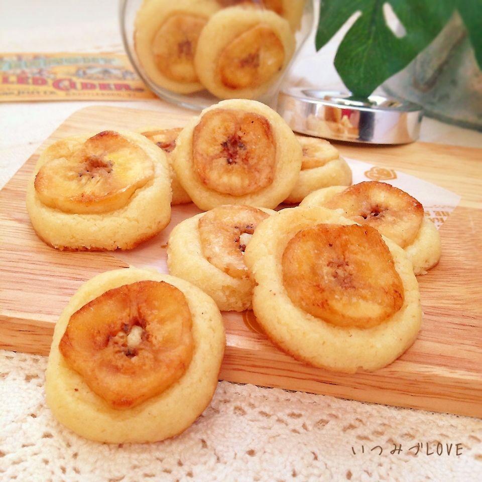 作り方 バナナ チップ