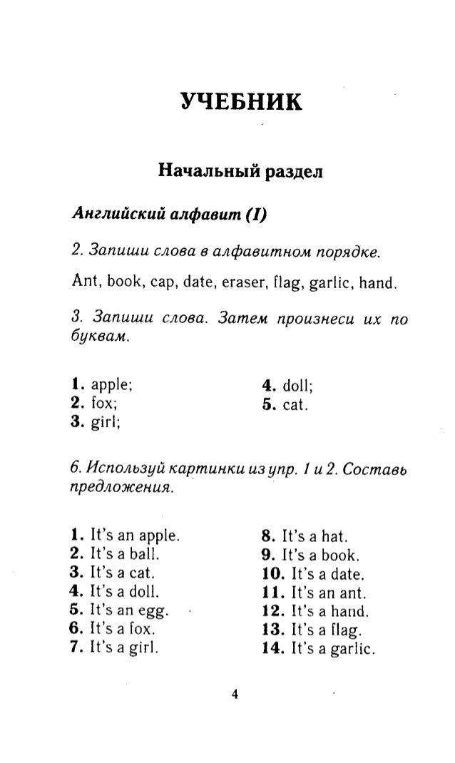 Программа факультатива по физике в 10 классе