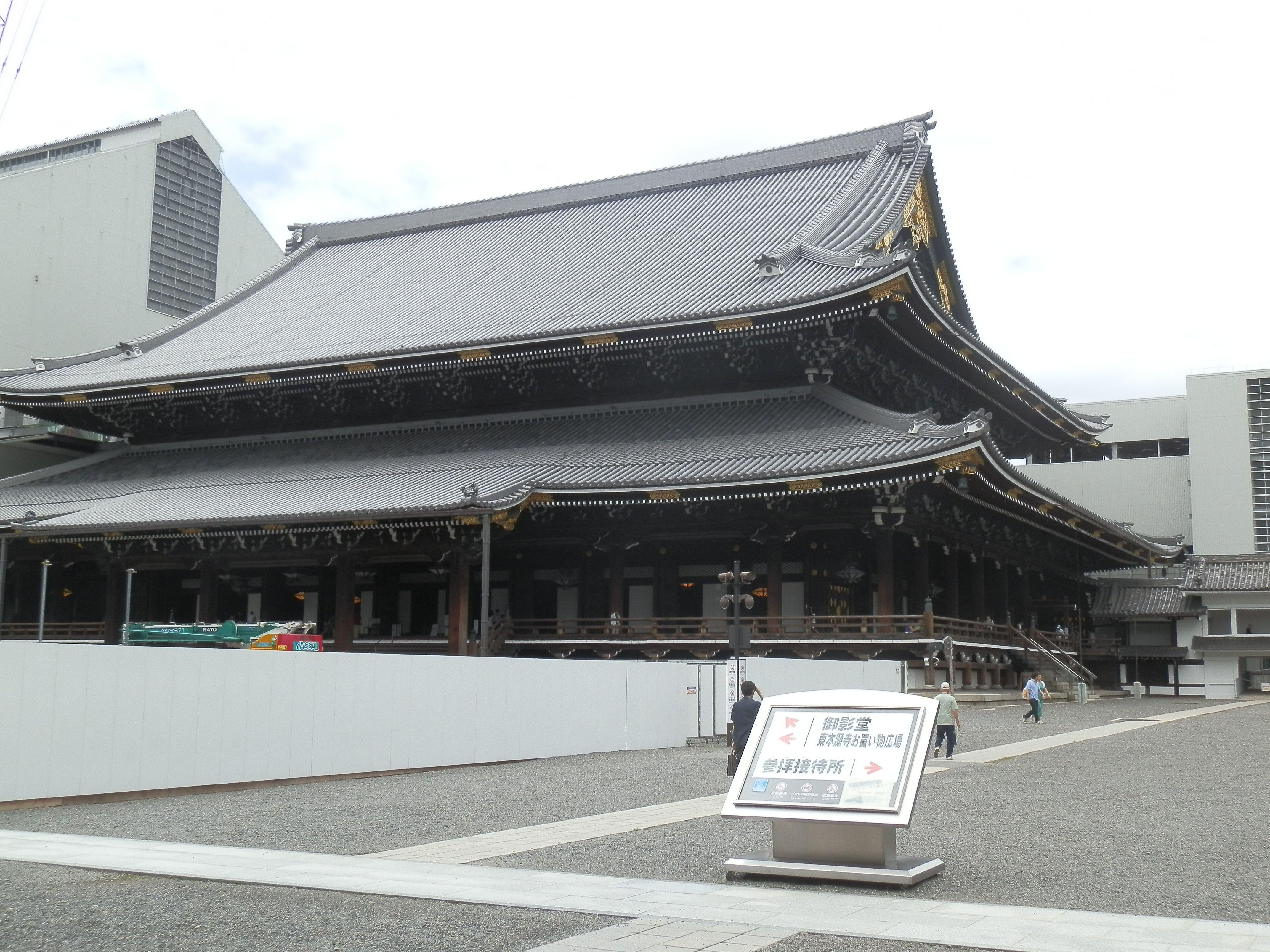 東本願寺御影堂  左側に阿弥陀堂があるのですが今は改修中で見る事はできませんでした。  ここは浄土真宗大谷派の総本山です