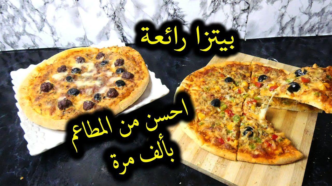Pin By Aziz Malk On مكرونة بالدجاج Vegetable Pizza Food Pepperoni Pizza
