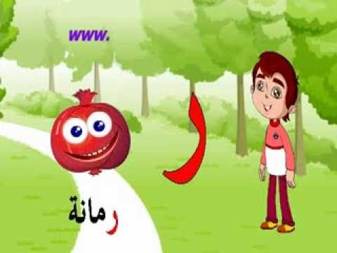 Pin By Mahmoud Hassan On تعليم الأطفال Kids Learning Learning Numbers 4 Kids