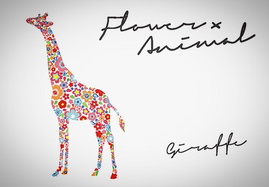 キリンのシルエットに 春に咲く花と春のモチーフをスプリングカラーで描いた花柄模様をつめ込んだ名刺デザイン 名刺 デザイン 名刺 デザイン