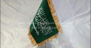 علم المملكة العربية السعودية للمكتب بسارى كروم مميز اعلام الدول واعلام المكاتب واعلام الريشة لاند مارك للاعلان Christmas Ornaments Novelty Christmas Holiday
