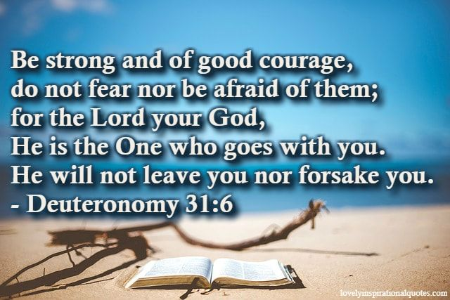 Encouraging bible verses for dating