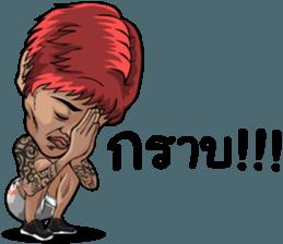 Tattoo Gangster Ii คร เอเตอร สต กเกอร สต กเกอร ร ปเด กตลกๆ คำพ ด การ ต น