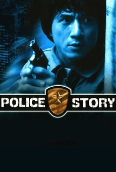 A ★★★★ review of Police Story (1985)