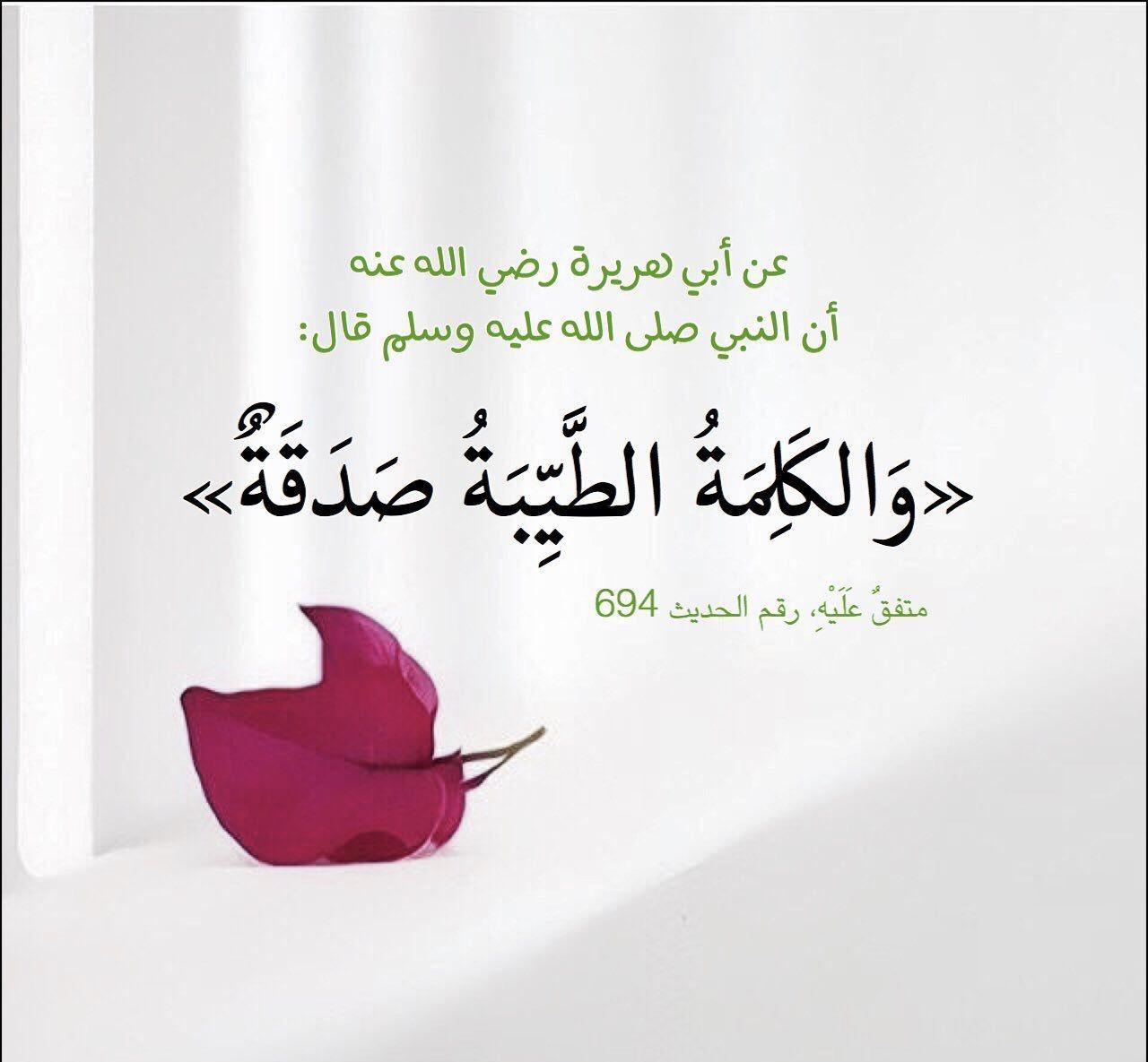 Pin By Abdulrahman Alghamdi On الد ين الق ي م In 2020 Home Decor Decals Decor Home Decor