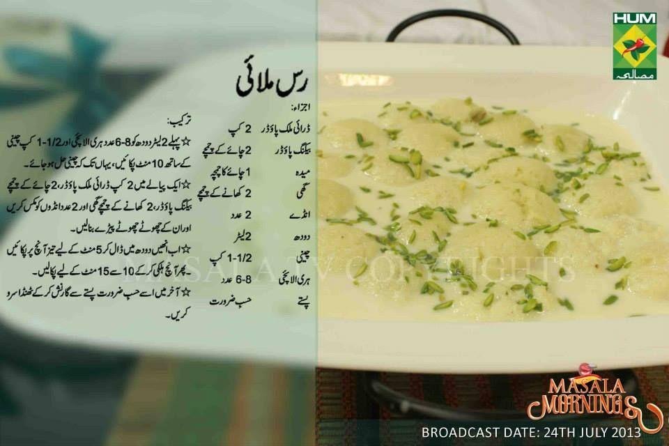 Fantastic Pastry Eid Al-Fitr Food - e902aa12f5cd3d08b78c4fe1906a0823  You Should Have_124128 .jpg
