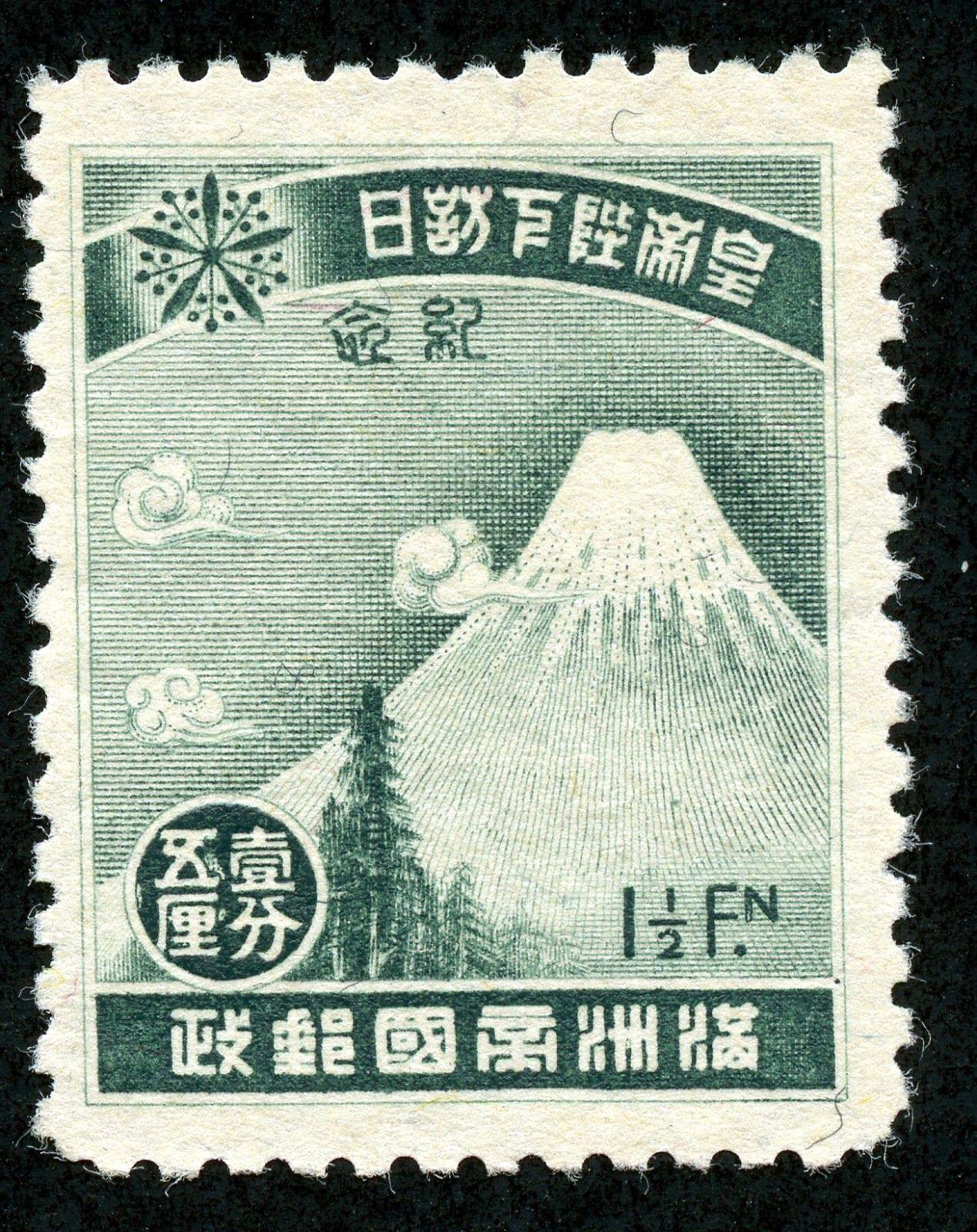 1935 Manchukuo