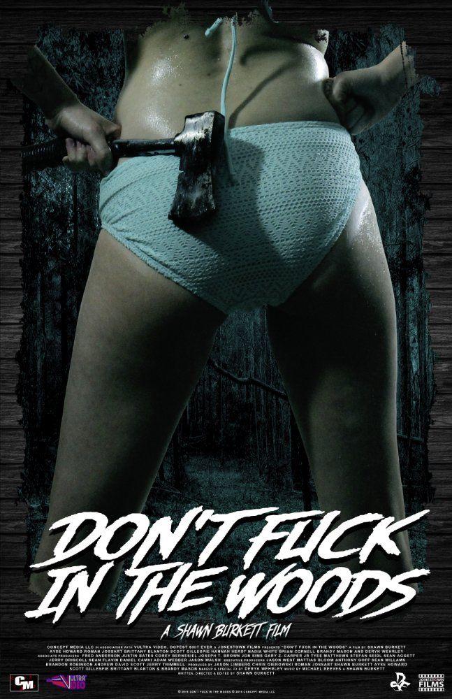 Watch fuck movies online